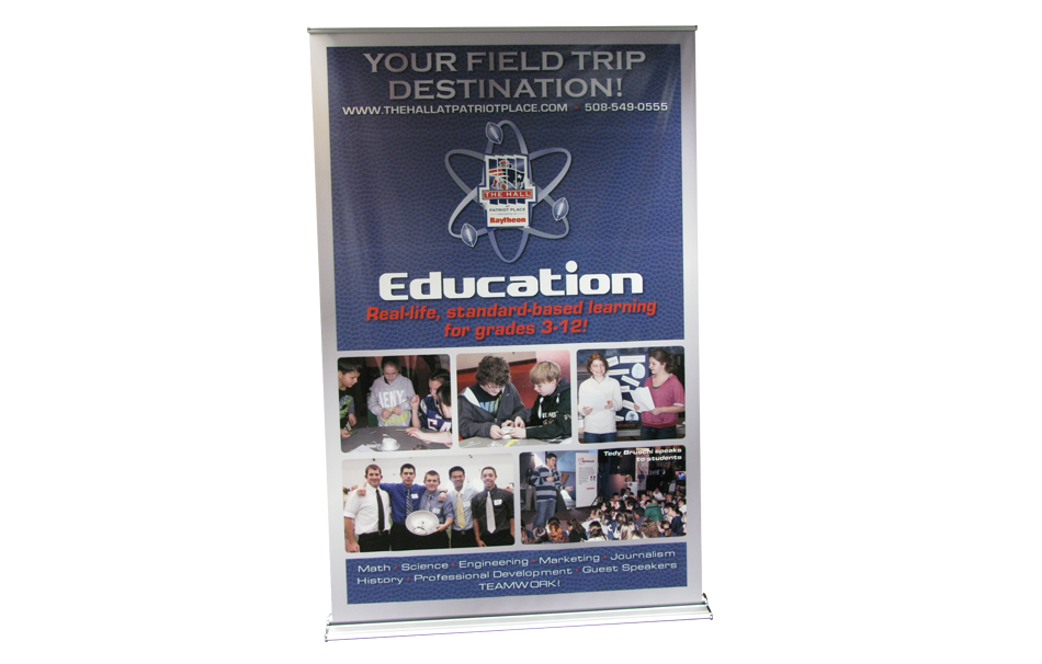 Large Format Banner - Hall at Patriot Place